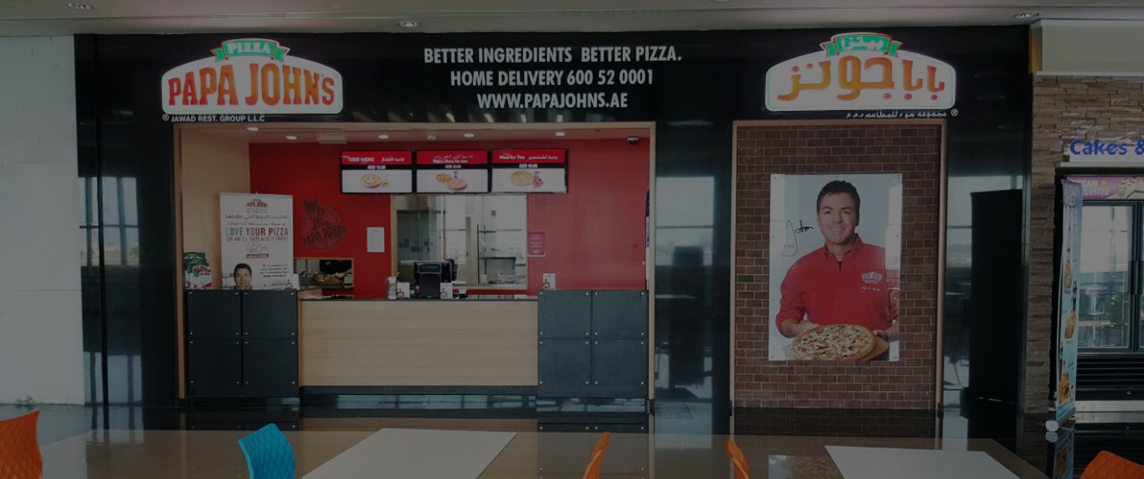 Papa Johns Digital Printing