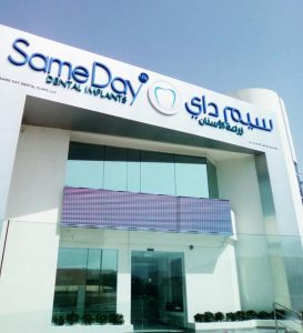 External Signage Services