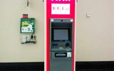 atm-kiosks5-374x234-1.jpg