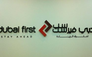 best signage company